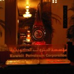 Kuwait Petroleum Corporation 30th Anniversary 2010 - Ice Carving Sculpture | Ice Agency