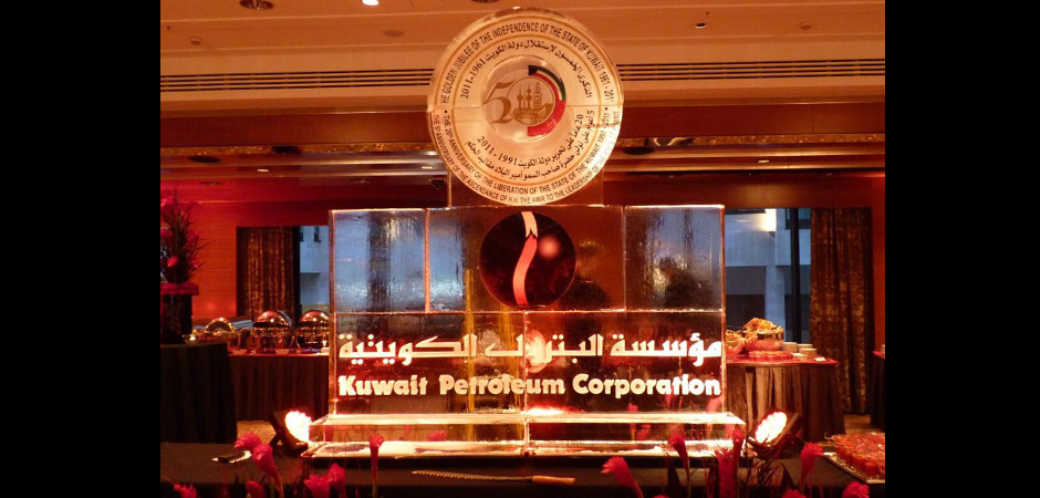Kuwait Petroleum Corporation - Ice Carving Sculpture | Ice Agency